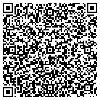 QR-код с контактной информацией организации Интер-Холод, ТОО
