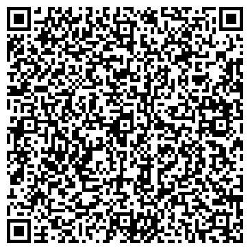 QR-код с контактной информацией организации Master Cold (Мастер Колд), ТОО