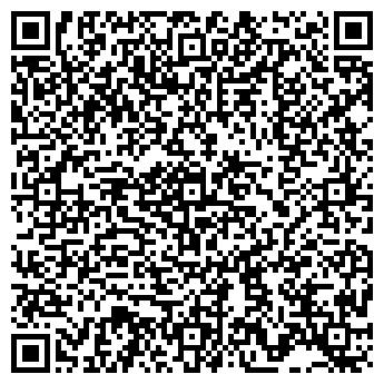 QR-код с контактной информацией организации Еврономер Казахстан, ТОО