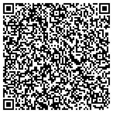 QR-код с контактной информацией организации Ателье Север, ТОО