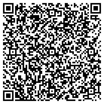 QR-код с контактной информацией организации Айсберг-Азия, ТОО