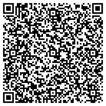 QR-код с контактной информацией организации BassDesign, Компания