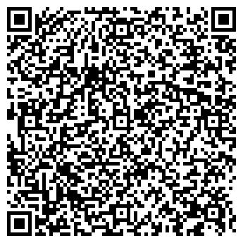 QR-код с контактной информацией организации Atex(Атекс), ТОО