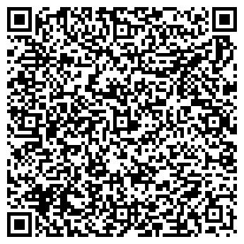 QR-код с контактной информацией организации Блик, ЧПТУП