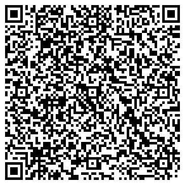 QR-код с контактной информацией организации Дизайн Комплект Сервис, ТОО