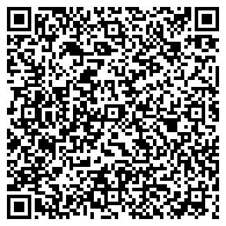 QR-код с контактной информацией организации Мета, ТОО