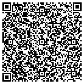 QR-код с контактной информацией организации Полаир-Казахстан, ТОО