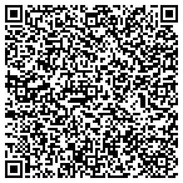 QR-код с контактной информацией организации Didi Engineering (Диди Инжинеринг), ТОО