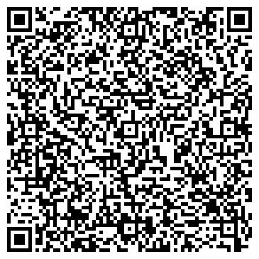 QR-код с контактной информацией организации Miya company (Мия компани), ТОО