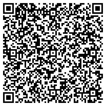 QR-код с контактной информацией организации Redcube (Редкуб), ТОО
