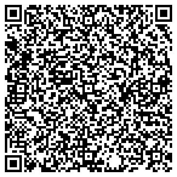 QR-код с контактной информацией организации ПРИЕМ ПЛАТЕЖЕЙ,ТОО