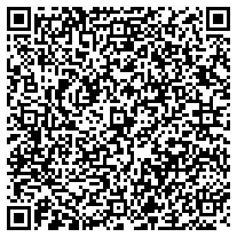 QR-код с контактной информацией организации Сабденкулов Н.Р. (Торговый Дом Технохолод), ИП