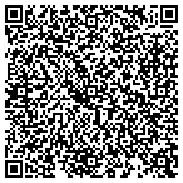 QR-код с контактной информацией организации Успешные платежи, ТОО представительство