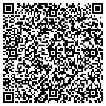 QR-код с контактной информацией организации Боерс, ТОО