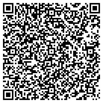 QR-код с контактной информацией организации Султан Жигер, ИП