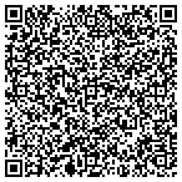QR-код с контактной информацией организации Алди Ком, ООО