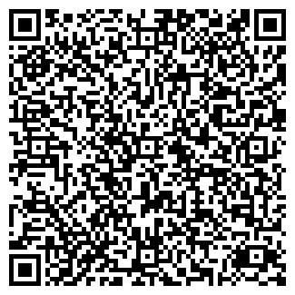QR-код с контактной информацией организации Геототал, ТОО
