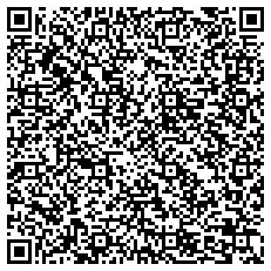 QR-код с контактной информацией организации Волынский ремонтно-монтажный комбинат, ЧАО