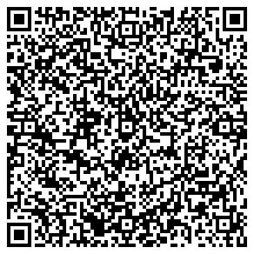 QR-код с контактной информацией организации Транс Реклама, ТОО