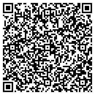 QR-код с контактной информацией организации Апанер, ООО