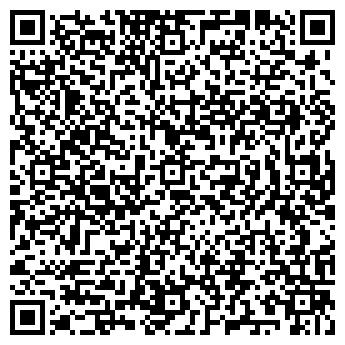 QR-код с контактной информацией организации ООО, Дизель Ремсервис