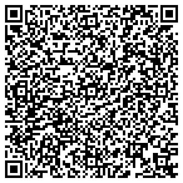 """QR-код с контактной информацией организации ООО """"Ремсервискомплект"""""""