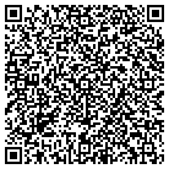 QR-код с контактной информацией организации Алга А, АО