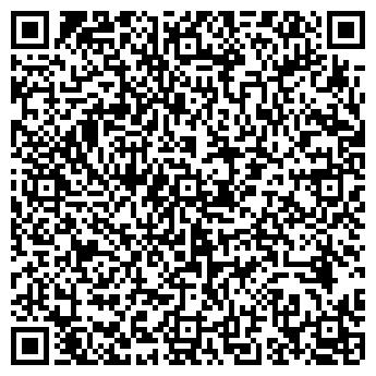 QR-код с контактной информацией организации Эфир, ЗАО