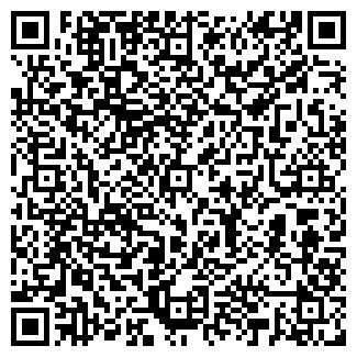 QR-код с контактной информацией организации Камертон, Филиал ОАО Интеграл