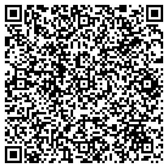 QR-код с контактной информацией организации Профкон, ЧП