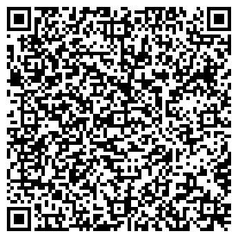 QR-код с контактной информацией организации Перепустка, ООО