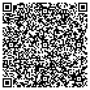 QR-код с контактной информацией организации 7сервисов, ООО