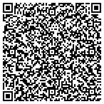 QR-код с контактной информацией организации CК Я.Вир - Универсал, ООО