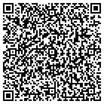 QR-код с контактной информацией организации Спец-свет, ЧП