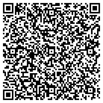 QR-код с контактной информацией организации Маркет Матс, ООО