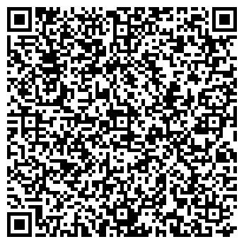 QR-код с контактной информацией организации ЭКАметрия, ЧП