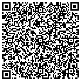 QR-код с контактной информацией организации Элекс, ООО