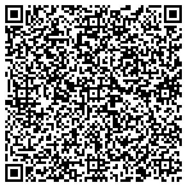 QR-код с контактной информацией организации Вега Плюс, ЧАО