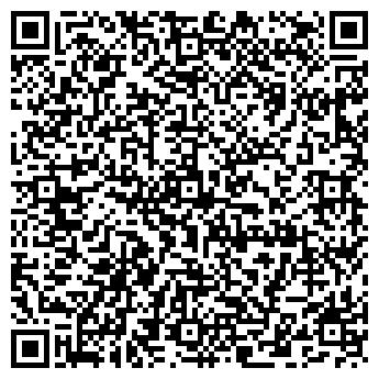QR-код с контактной информацией организации Элмет-рол, Компания