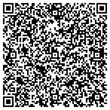 QR-код с контактной информацией организации Паллар ЛТД, ООО
