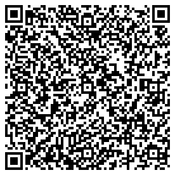 QR-код с контактной информацией организации Велес - сервис, ООО