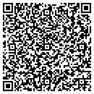QR-код с контактной информацией организации Субота, ООО