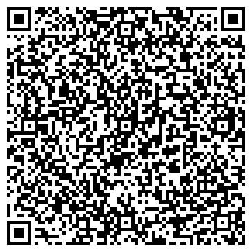 QR-код с контактной информацией организации Сервис Ком, Компания