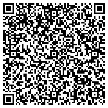 QR-код с контактной информацией организации ТРВ-Холод, ООО