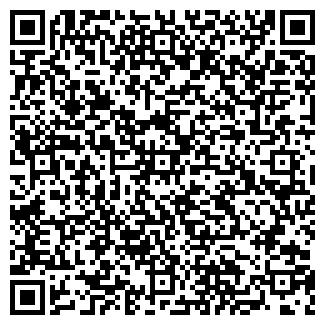 QR-код с контактной информацией организации ДЭМ Украина (Дальэнергомаш), ООО