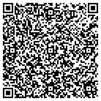QR-код с контактной информацией организации Олис, ООО