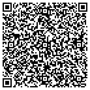 QR-код с контактной информацией организации Тут медиа , ООО