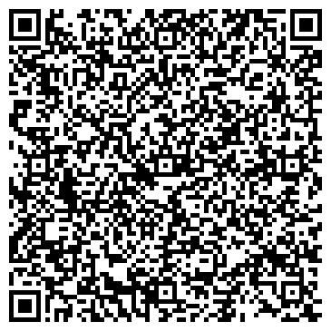 QR-код с контактной информацией организации Лидер-Сервис, ООО