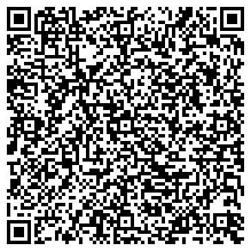 QR-код с контактной информацией организации Квадролоджик, ООО