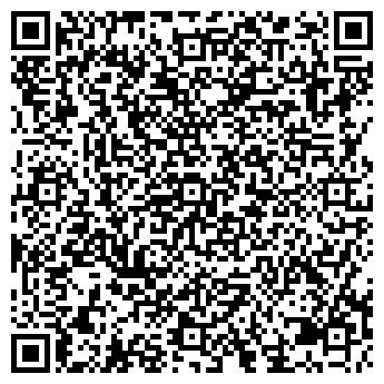 QR-код с контактной информацией организации ВинМикс-Софт, ООО